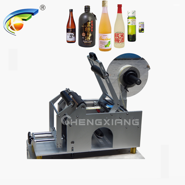 Semi auto round bottle labeling machine Featured Image