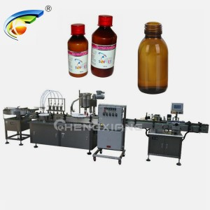 Alcohol /  liquor / spirits / wine filling machine (anti-explosion)