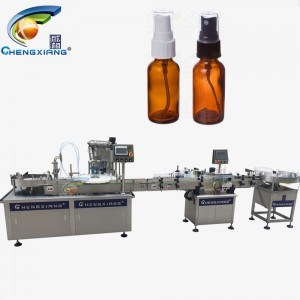 GMP Standard alcohol spray filling capping labeling line,50ml bottle filling machine with spray cap