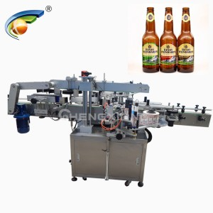 Automatic three side labeling machine