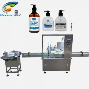 CHENGXIANG high quality automatic hand sanitizer gel antibacterial bottle filling machine production line