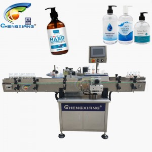 Hot sell plastic round bottle labeling machine,alcohol spray bottle labeling machine