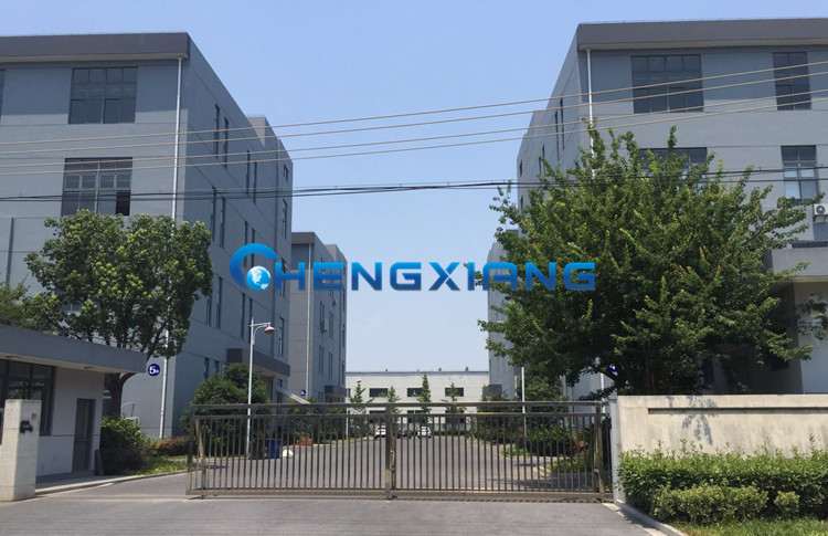 Shanghai Chengxiang Machinery CO.,LTD