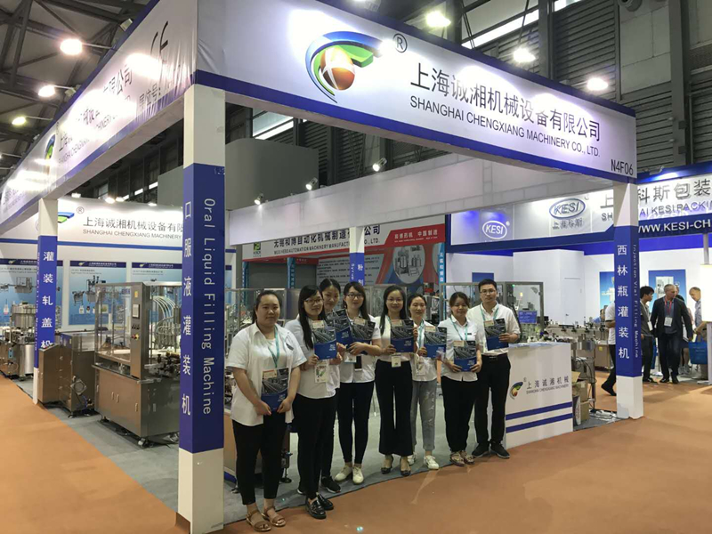 2018 CPHI&P-MEC Exhibition(20th-22nd JUNE)