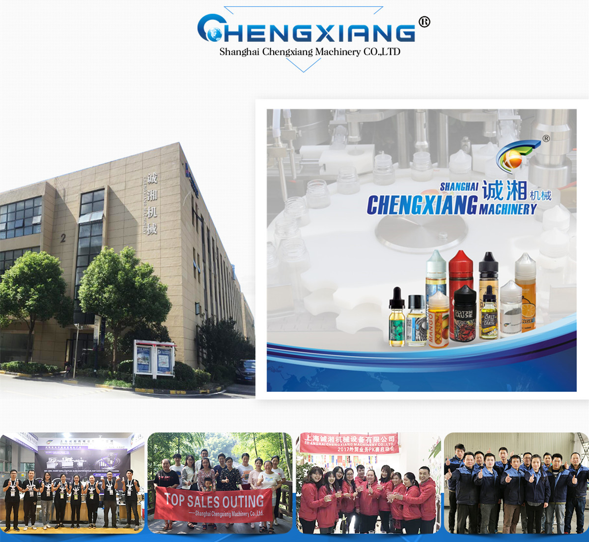SHANGHAI CHENGXIANG MACHINERY CO.,LTD.