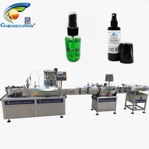 CHENGXIANG 75% alcohol filling capping machine,bottling and capping machine 50ml