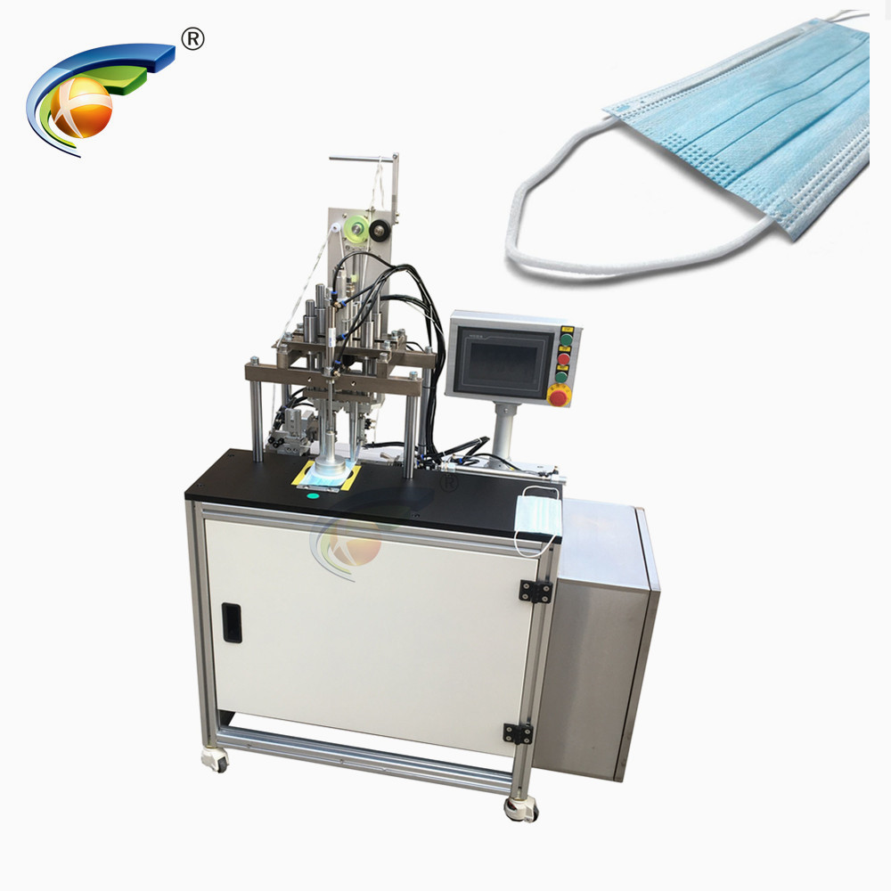 Manual mask earloop ultrasonic welding machine,mask inner earloop welding machine Featured Image