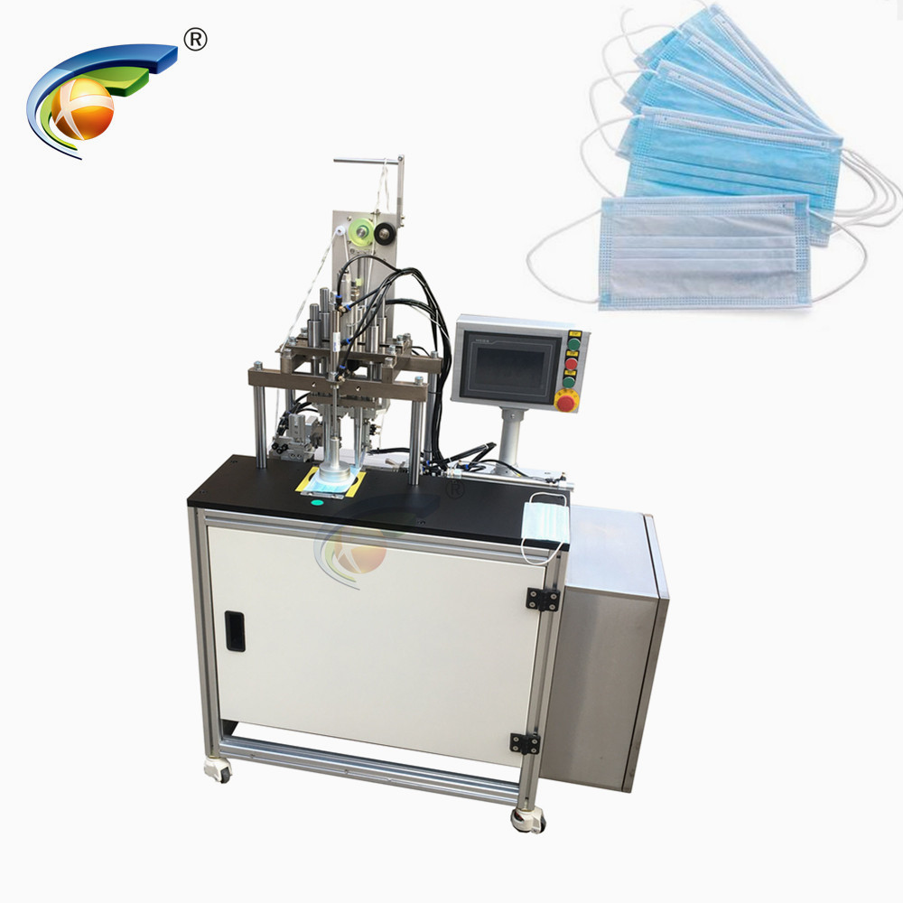 CE Certificate ultrasonic welding machine for surgical face mask earloop Featured Image