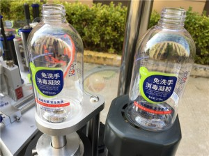 Hot sell labeling machine for hand wash,labeling machine for hand sanitizer