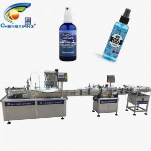 GMP Standard alcohol disinfectant spray filling machine,bottle filling machine 50-300ml
