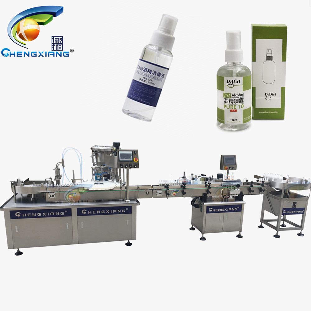 CHENGXIANG 150ml alcohol filling capping machine,100ml alcohol filling line automatic Featured Image