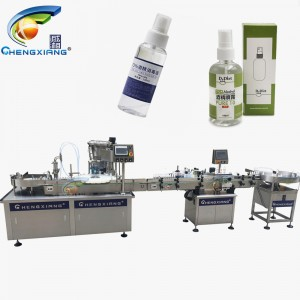 CHENGXIANG ethylic alcohol filling capping machine,alcohol filling capping machine 50ml
